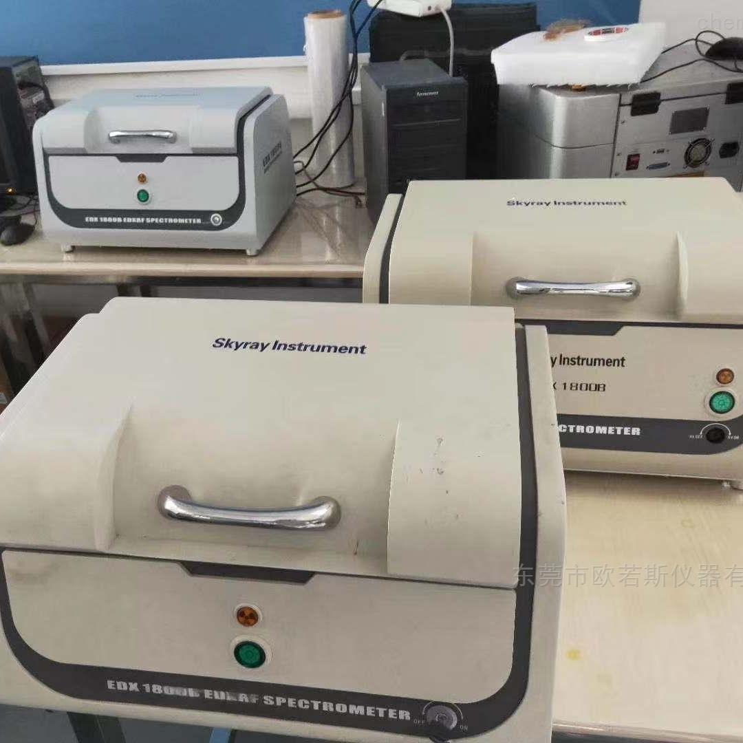 多个品牌二手ROHS光谱仪优惠出售,成色新