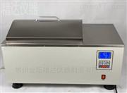 TS-110DW冷凍恒溫振蕩器(水浴)