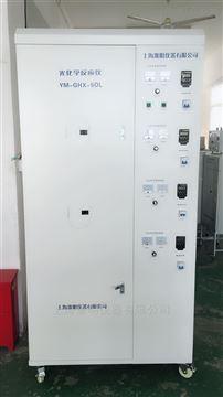 YM-GHX-50L50L大容量光催化反应器光化学反应仪