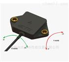 CAN J1939 MEMS 雙軸傾角傳感器測斜儀