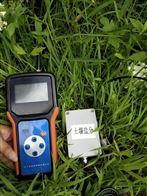 土壤盐分测量仪SYS-YF