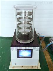 四川小型冻干机FD-1A-50隔板型冷冻干燥机