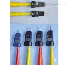 YDB-10KV高压验电笔优质供应