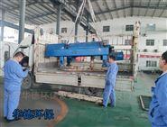 广州贝亚雷斯沉降式离心机维修翻新的厂家