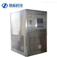 GDX-ZL850定制密闭式五氟丙烷专用制冷槽制冷能力