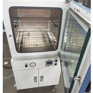 上海左乐一体式立式真空干燥箱50L