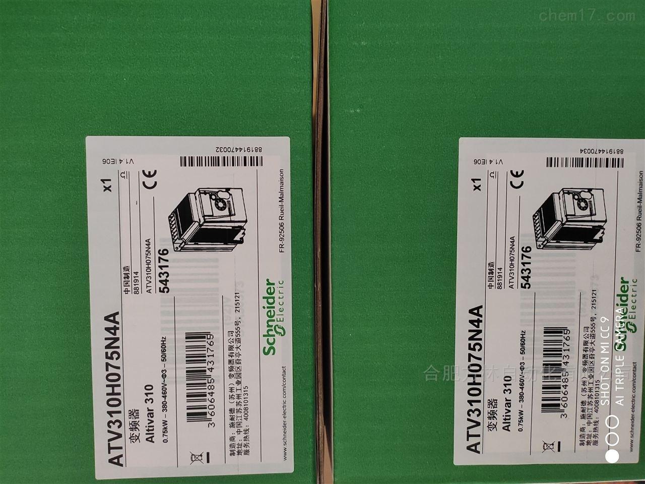 现货供应 施耐德变频器ATV310H075N4A