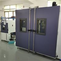 YH-BRS-16m³测温仪检测高低温恒温试验房