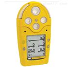 M5IR五合一氣體檢測儀