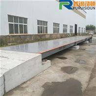 葫芦岛3x16米汽车地磅120吨生产厂家