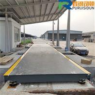北京100吨汽车地磅3*16米价格