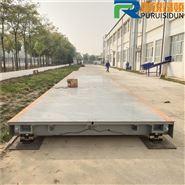 工廠訂購16米長100噸地磅秤多少錢