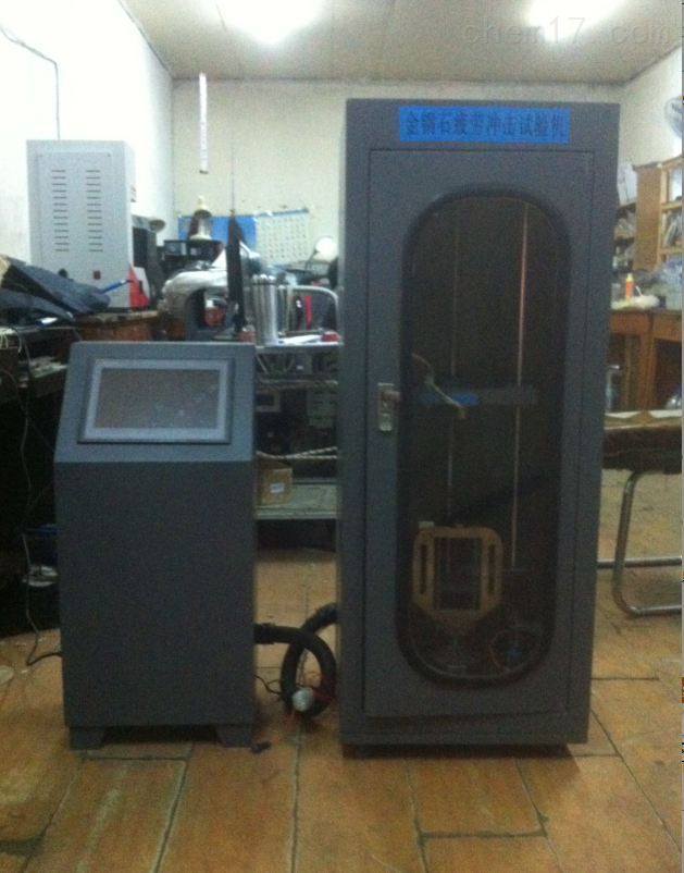 金刚石复合片高频疲劳冲击试验机