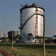 造紙廠IC厭氧反應器