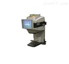 HunterLab顏色測量管理台式測色係統D25LT