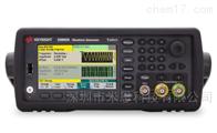 33509B/33510B/33511B是德Trueform 系列波形/函数发生器