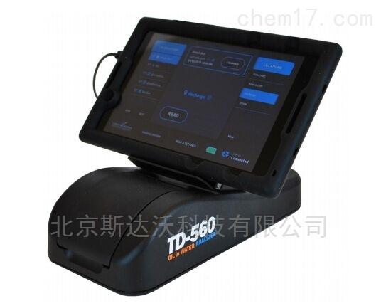 美国特纳 台式紫外荧光水中油分析仪