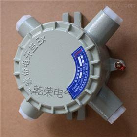 AHAH系列IIC铸铝防爆接线盒