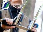 綠色激光發射器-樹木測徑儀輔助工具