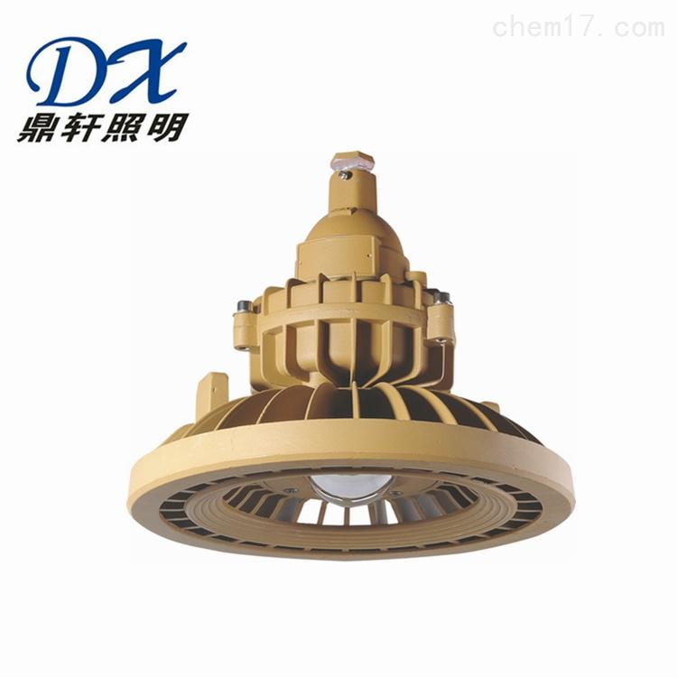 集成光源LED防爆灯50W/40W出厂价