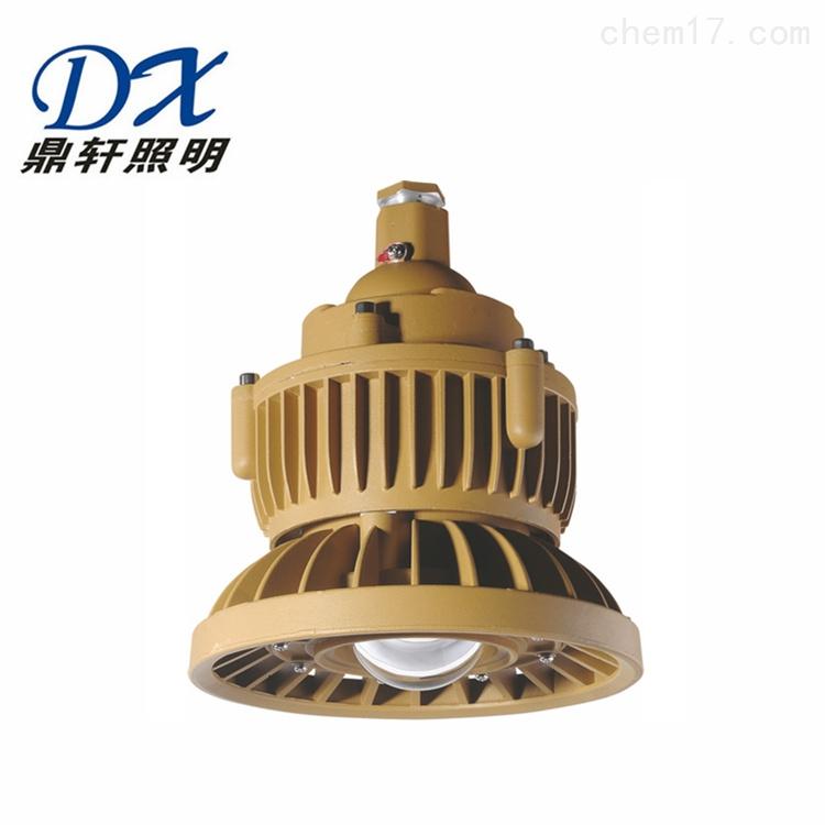 鼎轩照明防爆油库LED平台灯40W/220V