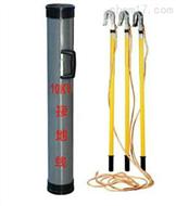 JDX-S-110KV变电线路接地线