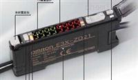 日本OMRON带强制导向接点继电器