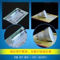 ZS-300D电池文具食品玩具小五金纸塑包装机