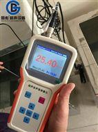 国彪超声液体声强(能量)测量仪频率检测