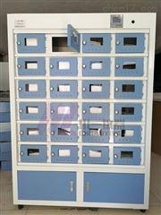 西藏土壤样品干燥箱TRX-24淤泥风干箱