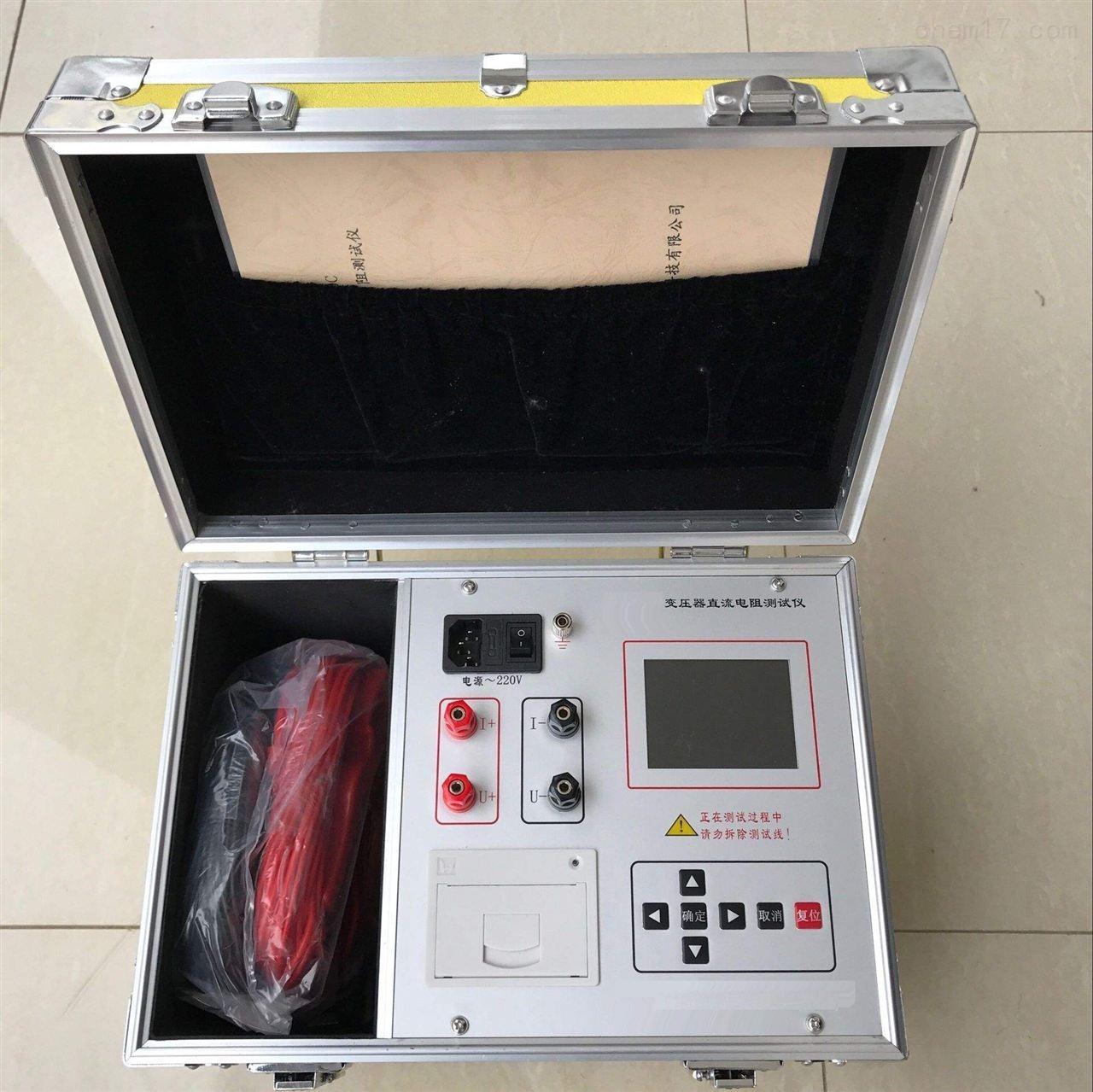 100A直流电阻测试仪承试承装电力