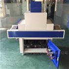 國內高端平板UV固化機 定制各種節能UV機