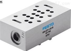 119674德国FESTO节流板GRO-ZP-3-ISO用途