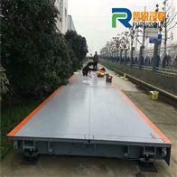 河口区16米100吨地磅厂家包安装调试