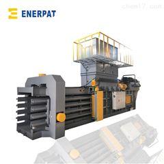 恩派特正规重型全自动卧式工业垃圾打包机