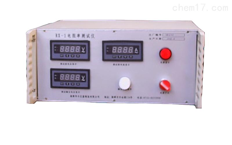 JH-Ⅴ-2型电阻率测试仪(土壤)