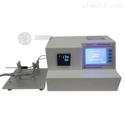 YY0059-WS牙科手机温升测试仪