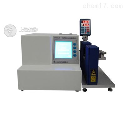 YY0059-JTD牙钻径向跳动激光试验仪