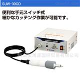 SUW-30CD日本进口铃木SUZUKI超声波切割机SUW-30CMH