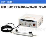 SUW150 / SUW300日本进口铃木SUZUKI超声波小型焊接机