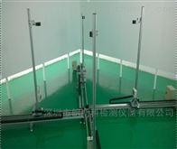 LSK-T66吊扇风量测试