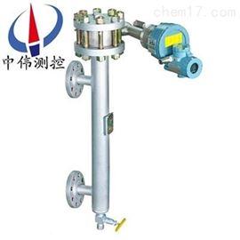 ZW-TDZ智能电浮筒液位计
