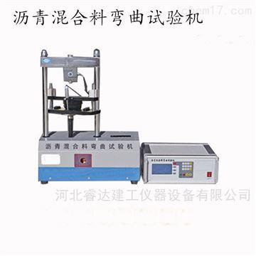 液晶屏显沥青混合料弯曲试验机