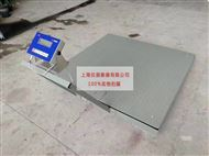 EX医药行业不锈钢地磅防爆型电子地秤1吨2吨
