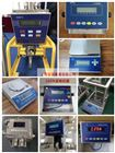 化工厂用5000KG不锈钢防腐防爆型电子平台秤
