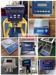 EX化工厂用5000KG不锈钢防腐防爆型电子平台秤