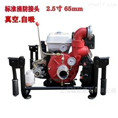 65mm汽油机动消防水泵手抬式自吸排气