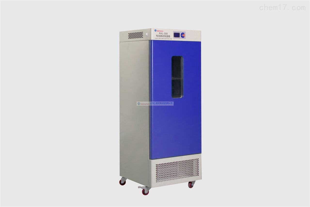 藍電電池恒溫測試箱