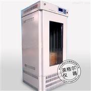 PQX-250智能人工氣候箱