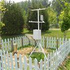 農業氣象監測站
